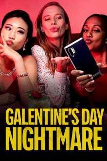 Кошмар перед Днем святого Валентина