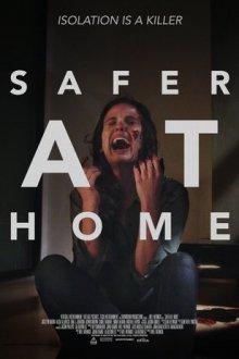Дома безопаснее