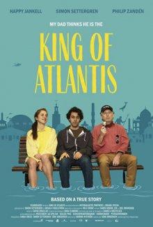 Король Атлантиды