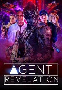 Агент Апокалипсиса / Агент II