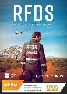 Королевская служба летающих врачей