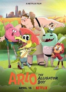 Арло, мальчик-аллигатор